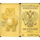 Выкуп Белый Мишка: талисман Сочи-2014 золото  100рублей монета ММД СПМД