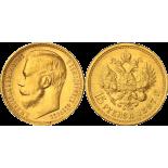 15 рублей - Николай II, золото, 1897, 11,61 гр., проба 900-царская монета